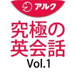 eikaiwa_01