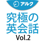 eikaiwa_02