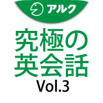 eikaiwa_03