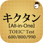 toeic_all