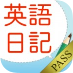 eigonikki_pass