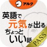 genki_pass
